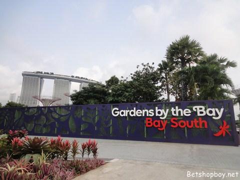 Bay South Entrance